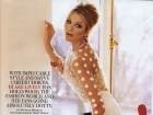 Blake Lively Instyle Magazine Australia2 October Issue