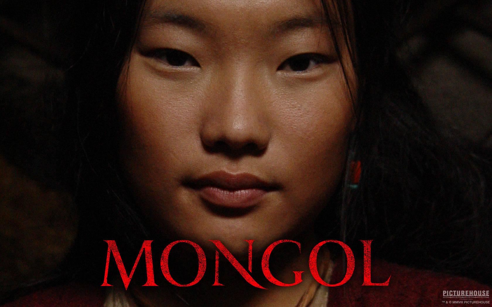 Pin Mongolian-top-model-ariuntsetseg-21jpg on Pinterest