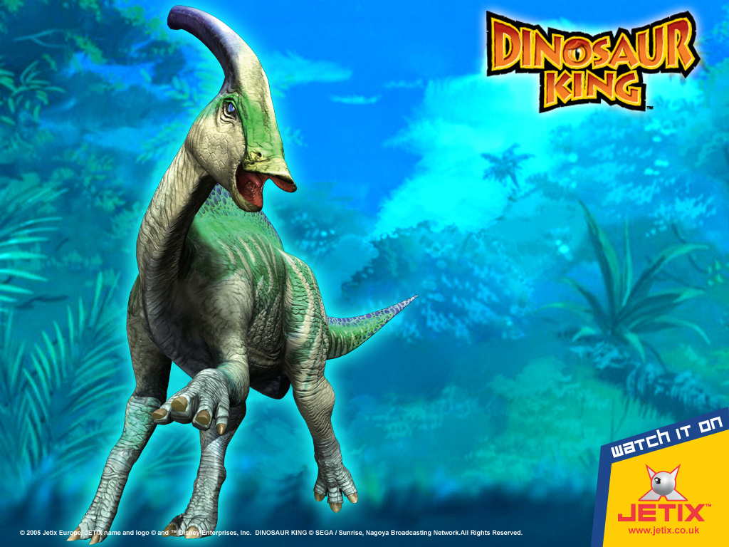 Dinosaur king spiny - Dinausaure king ...