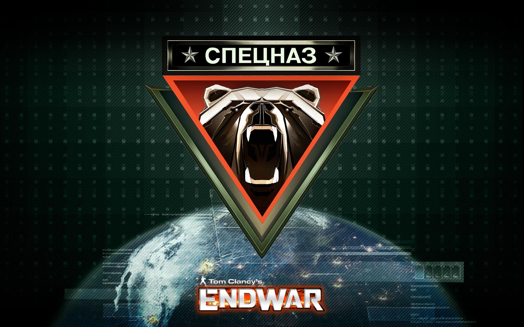 Hd wallpaper 3 tom clancy s endwar online - Hd Wallpaper 3 Tom Clancy S Endwar Online 48