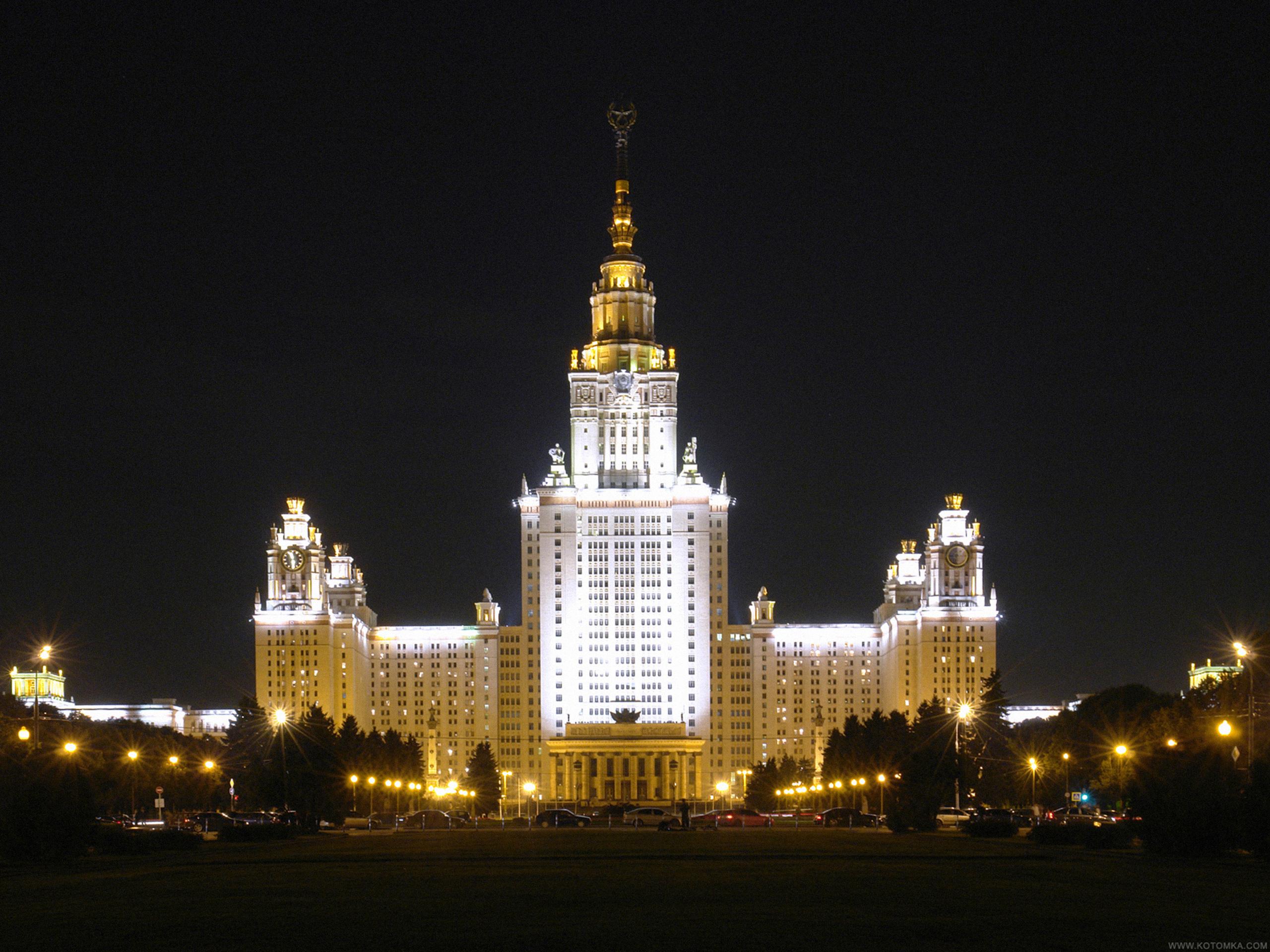 Здания города москвы фото